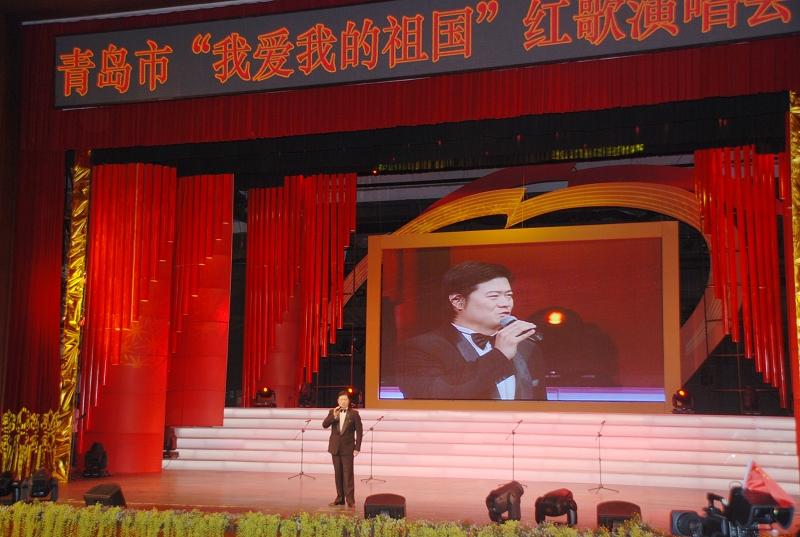 我校教师刘洋出演青岛市庆祝新中国成立60周年红歌演唱会