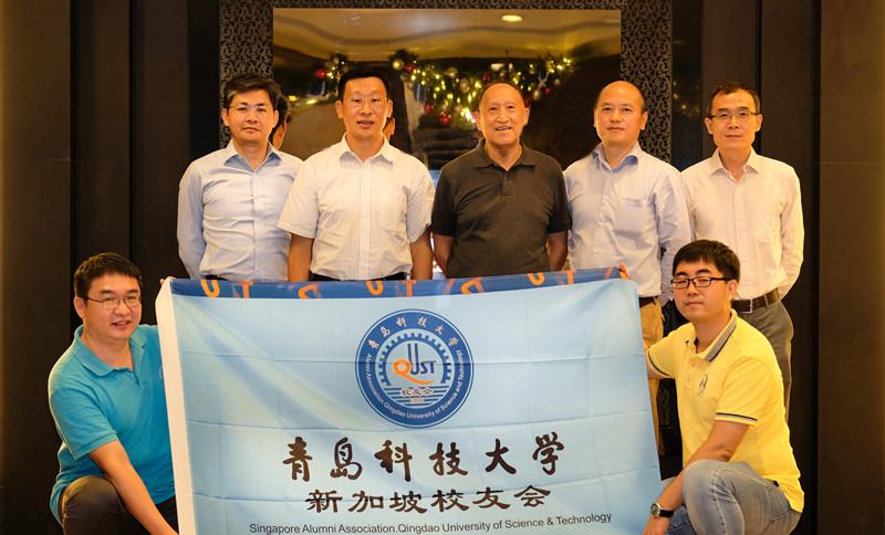 青岛科技大学新加坡校友会成立