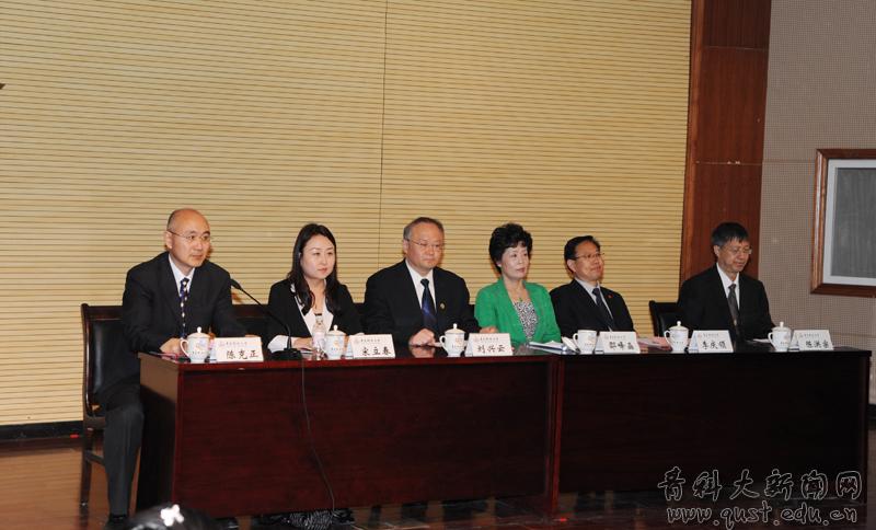 青岛科技大学欧美同学会(留学人员联谊会)成立