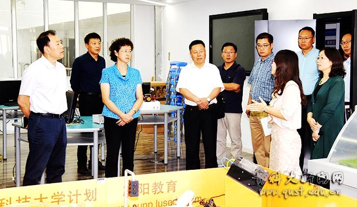 青岛科技大学与青岛二中共建合作协议签约仪式举行