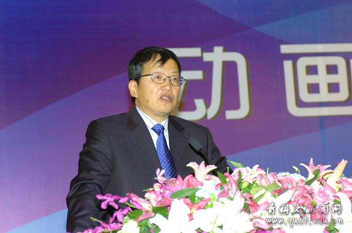 青岛市委常委,宣传部长王伟在开幕式上先后致辞