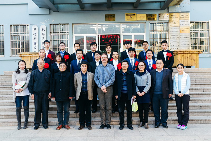 中德科技学院举行出国学生欢送会-青岛科技大学新闻网