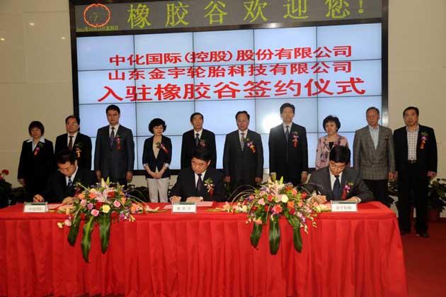 金宇轮胎集团有限公司总经理延万华,橡胶谷管委会副主任,橡胶谷有限公